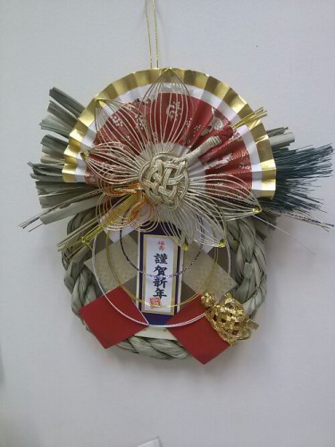 fujimigaoka7